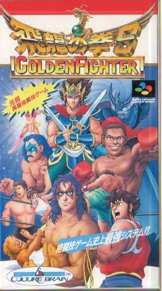golden fighter culture brain snes
